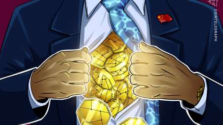China's digital currency adds support for AliPay